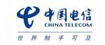 中国电信恩施分公司
